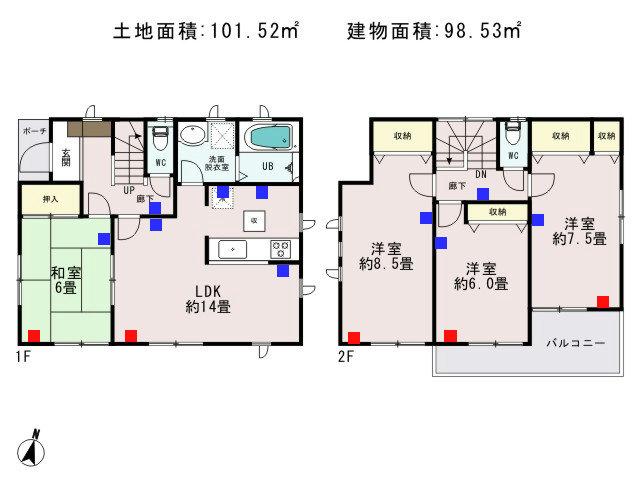 福生市北田園2丁目_1号棟_間取図 - コピー