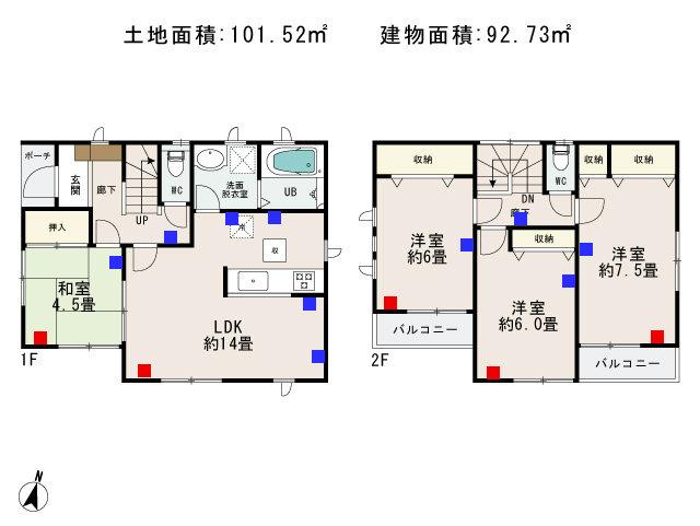 福生市北田園2丁目_2号棟_間取図 - コピー