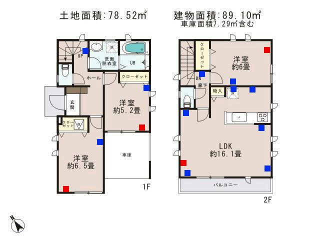 羽村市小作台5丁目_1号棟_間取図 - コピー