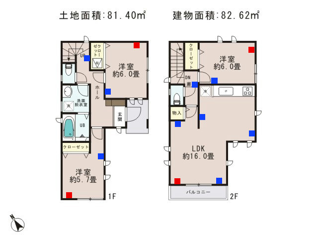 羽村市小作台5丁目_2号棟_間取図 - コピー