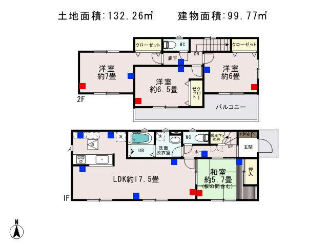 あきる野市秋川2丁目_1号棟_間取図 - コピー