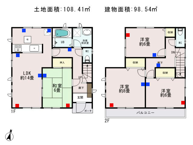 福生市北田園2丁目_3号棟_間取図 - コピー