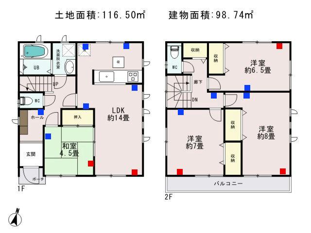 福生市北田園2丁目_4号棟_間取図 - コピー