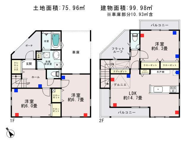 青梅市東青梅2丁目_No.1_間取図rr