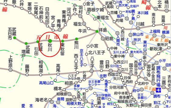JR五日市線 路線図と駅検索 :マピオン (1)