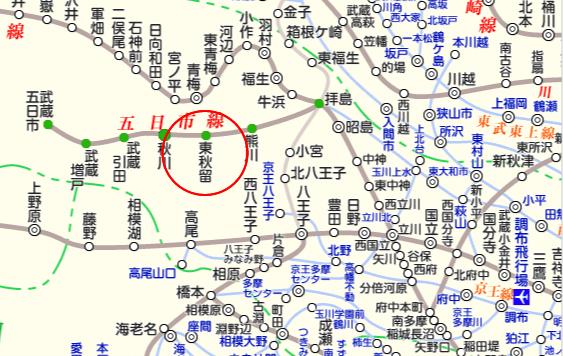 JR五日市線 路線図と駅検索 :マピオン (2)