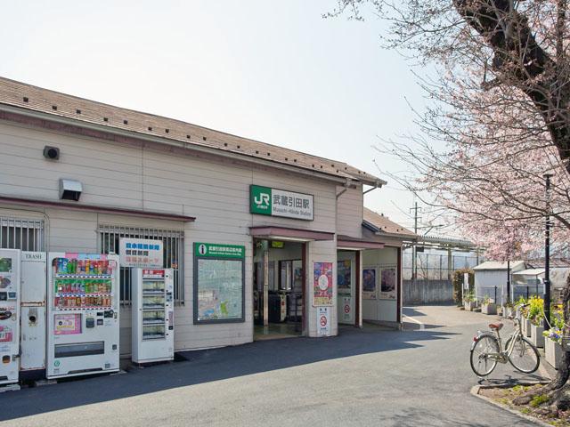 JR五日市線「武蔵引田」駅_120409
