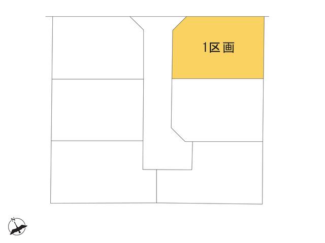0196573_全体区画図_1号区画